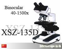 กล้องจุลทรรศน์ชนิดกระบอกตาคู่ รุ่น XSZ-135D