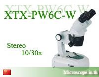 กล้องสเตอริโอ รุ่น XTX-PW6C-W