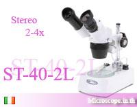 กล้องจุลทรรศน์สเตอริโอ รุ่น ST-40-2L